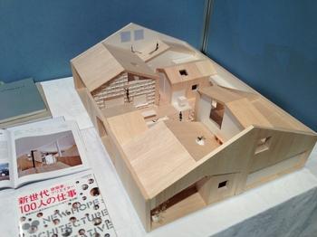 札幌で住宅設計に関するイベントに参加します