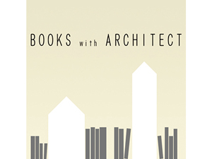 建築家による選書棚シリーズに参加します