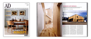 「Architectural Digest」(Germany)