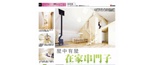 「Appledaily Newspaper」(Taiwan)