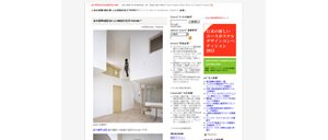「Architecturephoto.net」(Japan)